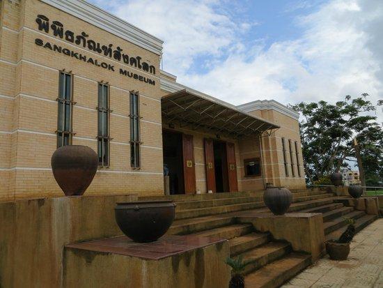 Sangkalok Museum