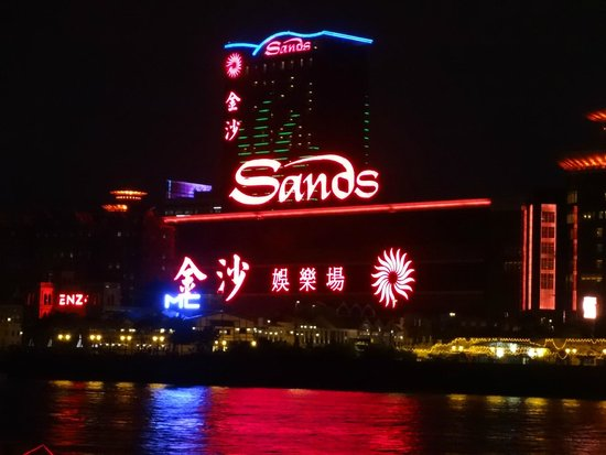 The Sands Macao at night