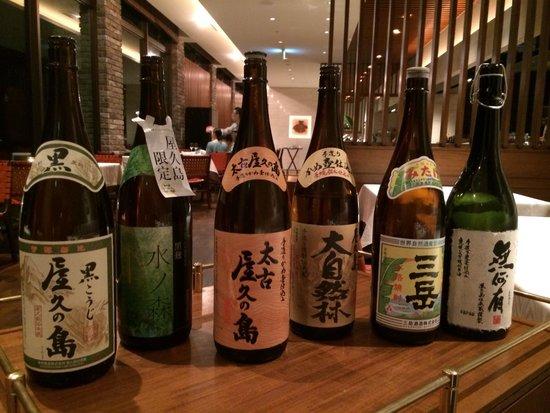 Sankara Hotel & Spa Yakushima: ドリンク類