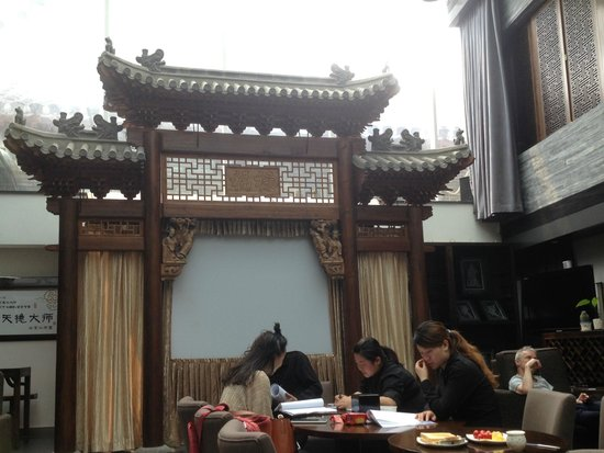 Shichahai Shadow Art Performance Hotel: Lobby