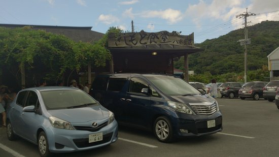 Kishimoto Shokudo: 店の前の駐車場。「わ」ナンバーが数多く駐車しています。