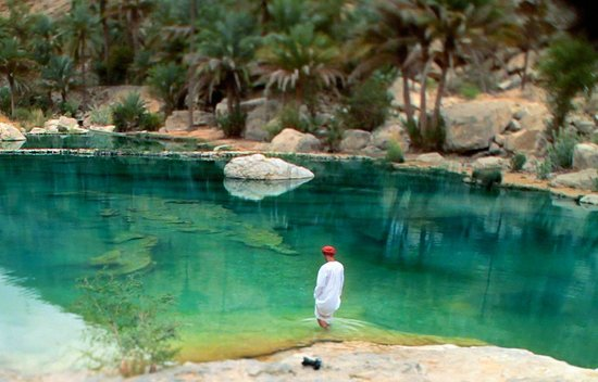 Umman: Sultanate of Oman Tourism