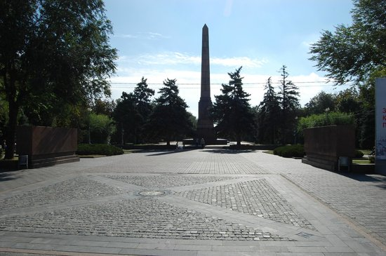 Kilometre Zero of Volgograd