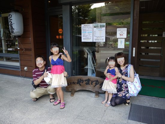 Watarase Onsen Hotel Yamauri and Himeyuri: 入り口にて