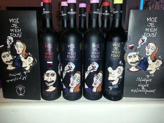 Medusa Restaurant : Amazing Wine...