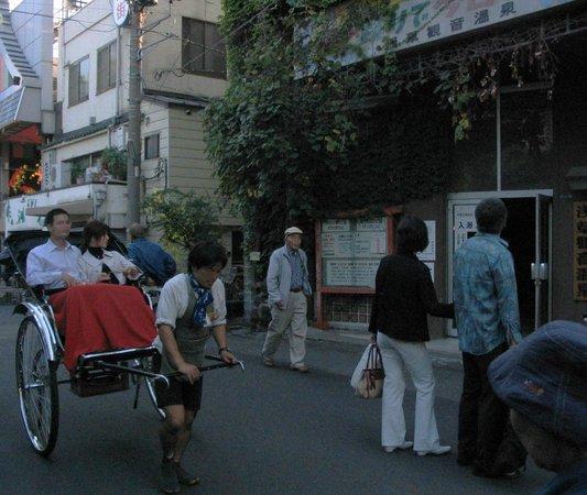 Asakusa Kannon Onsen