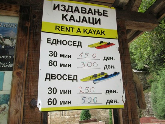 Hotel & Restaurant Canyon Matka: Sign