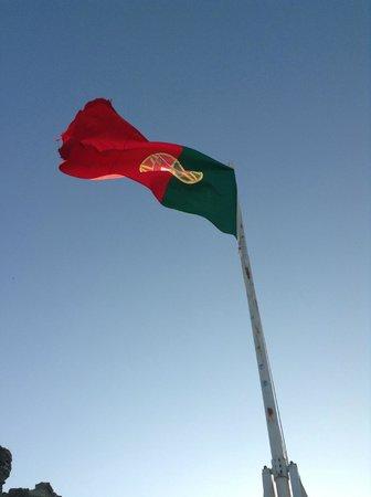 Castillo de San Jorge: Флаг