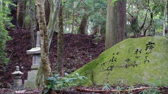 Hieizan Enryaku-ji Temple : 横川にあった歌碑