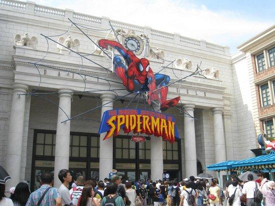 Universal Studios Japan: Atração do Homem Aranha