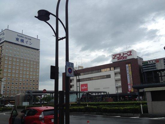 Toyoko Inn Hirosaki Station : Building and Hirosaki JR station