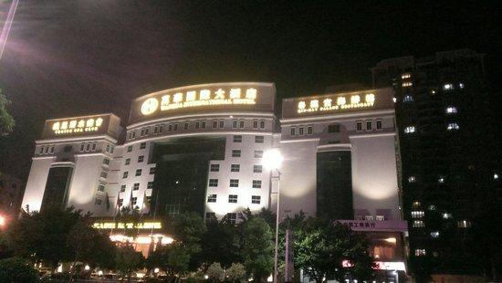 Photo of Wanhua International Hotel Shenzhen