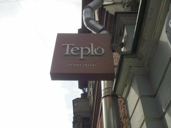 Teplo: Street sign