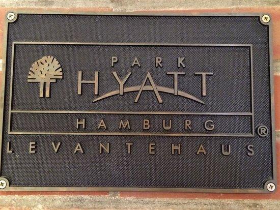 Park Hyatt Hamburg: Eingangsbereich