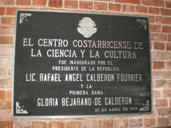 Museo de los Ninos : Placa do Museu de Los Niños