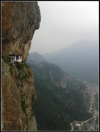 Mt.Yandang Resort: Side of Fang Dong