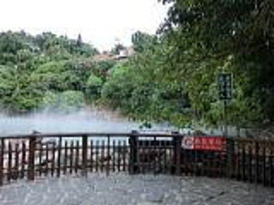 Beitou Hot Spring: 地獄谷