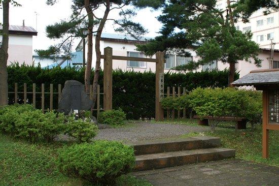 Hijikata Toshizo Saigo no Jihi: 土方歳三最期の地1