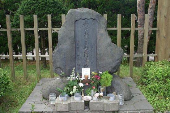 Hijikata Toshizo Saigo no Jihi: 土方歳三最期の地にある碑
