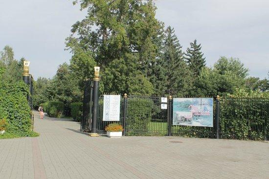 Zhastar Park