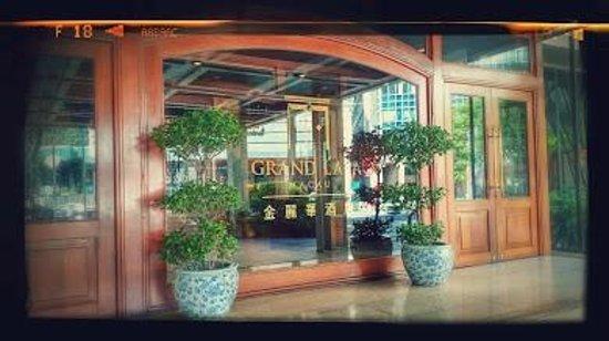 Grand Lapa Macau: ホテル玄関