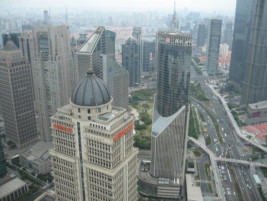 Pudong New Area: Вид с телебашни