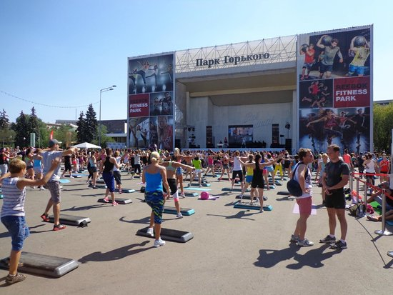 Gorkiy Central Park of Culture and Recreation: Fitness