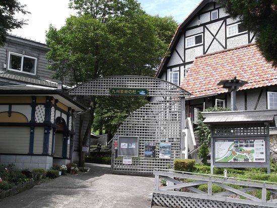 Kyushu Geijutsu no Mori