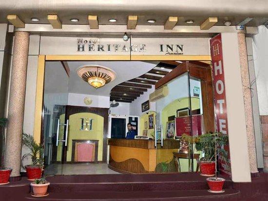 Hotel Heritage Inn Amritsar: Hotel Heritage Inn Front View