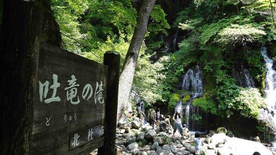 """遊歩道マップ - Picture of Doryuno Falls, HokutoPhoto: """"遊歩道マップ"""""""