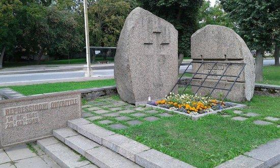 Монумент Memento Mori