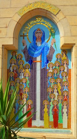Hanging Church (El Muallaqa, Sitt Mariam, St Mary) : Mosaic4