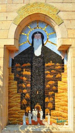 Hanging Church (El Muallaqa, Sitt Mariam, St Mary) : Mosaic2