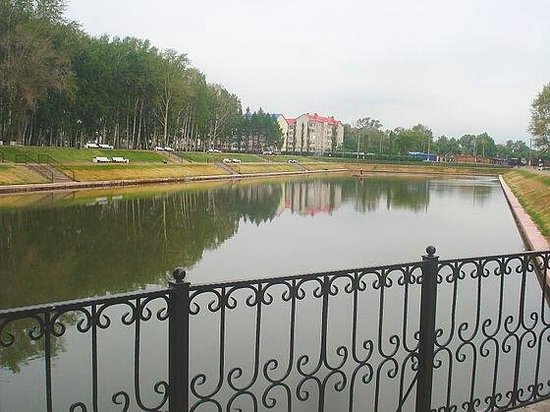 Central Park of Culture and Recreation