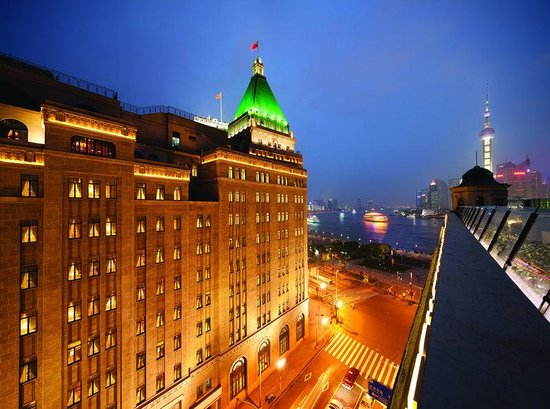Night View of Fairmont Peace Hotel