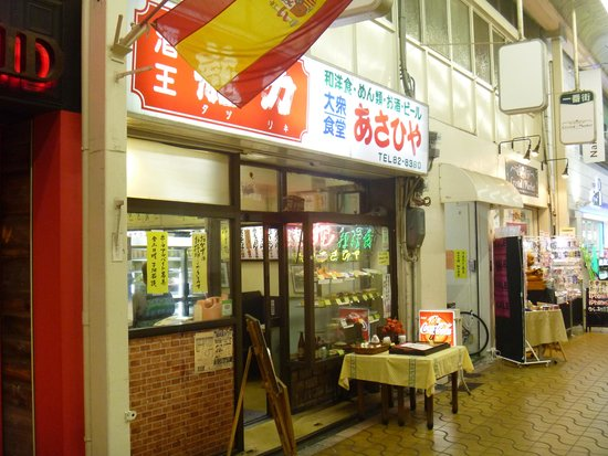 Asahiya : 左から