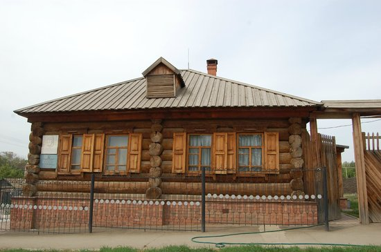 House-Museum of E.I. Pugacheva