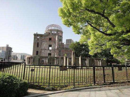 Hiroshima Peace Memorial Park: <3