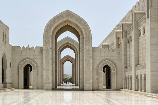 Sultan Qaboos Grand Mosque: Interior complex