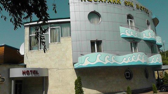 Aquatek Resort and SPA: Вид отеля днем
