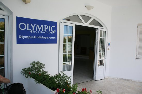 Mourtemeno Hotel: Entrance