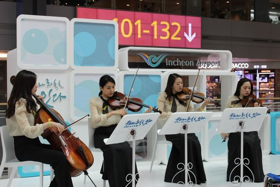 Incheon Airport Cultureport: Incheon Airport