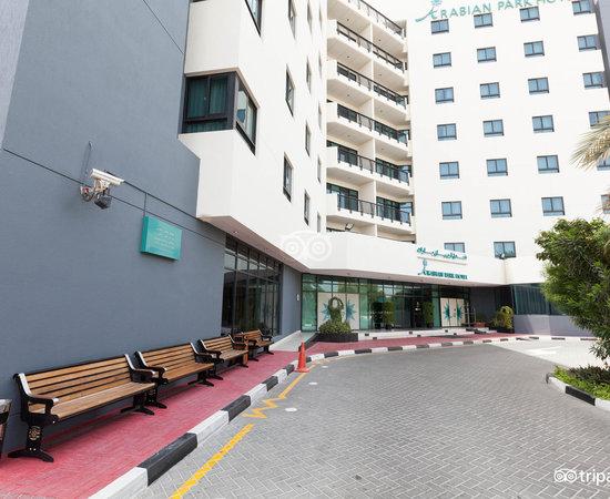 Arabian park hotel dubai united arab emirates updated for Hotel dubai design district