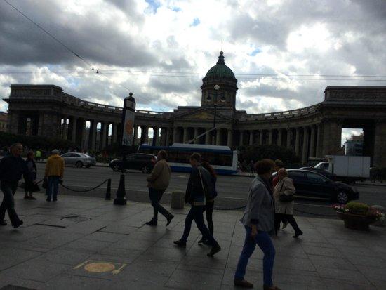 Kasaner Kathedrale: Kazan