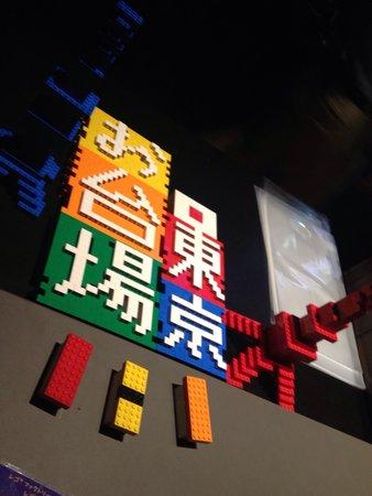 ラビット - Picture of Legoland Discovery Center Tokyo, Minato - TripAdvisor