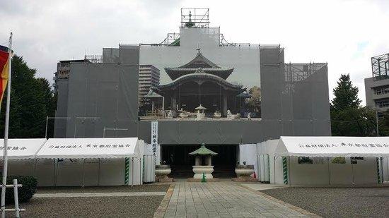 Yokoamicho Park: 慰霊堂(耐震工事中)