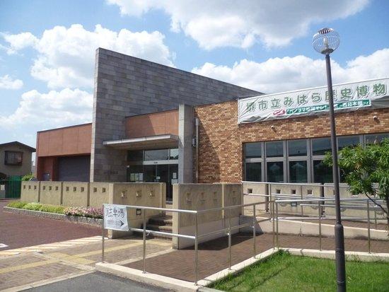 Mihara History Museum
