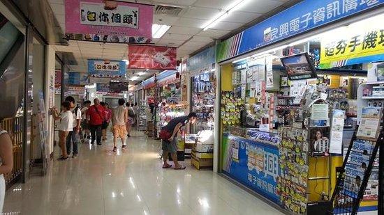 Guanghua Mall: 2Fのパーツ、スマホ売り場