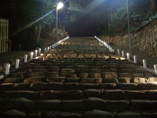 Yu Shrine: 『チヨコレイト』