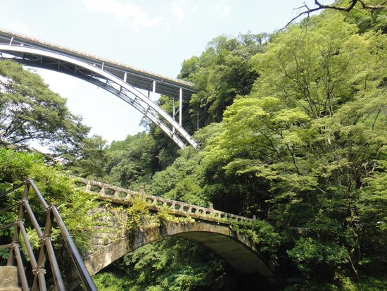 Takachiho Bridge
